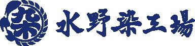 Mizuno somekojo
